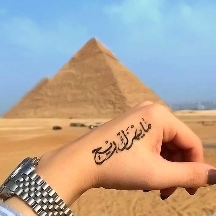 【Tatuajes árabes】 👳🏽 Significado y mejores diseños ⚡️